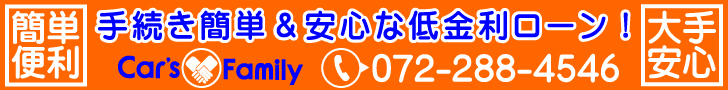 car_loan_banner